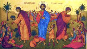 pane eucaristico